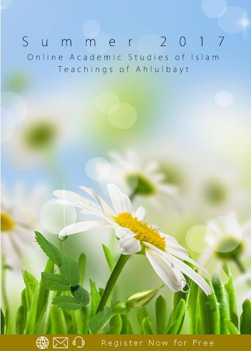 Quran and Etrat Online University